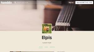 ELPIS_blog