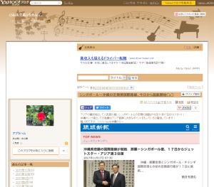HALLELUJAH_blog